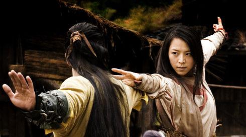 «Jade Warrior»